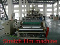 Machine stretch film/Cast machine stretch film/PE machine stretch film