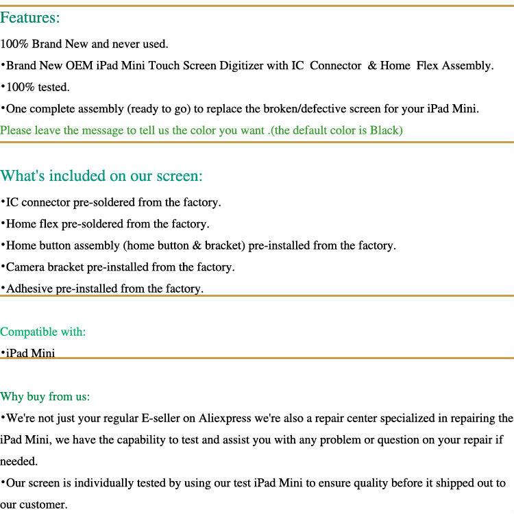 details-from-iPad-mini-