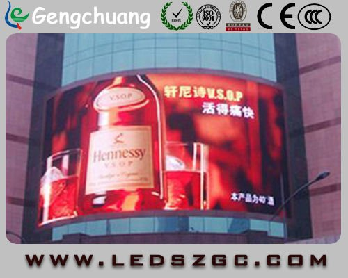 2015 Hot Sale led display in shenzhen,China