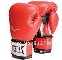 Боксерские перчатки 1 QJST004