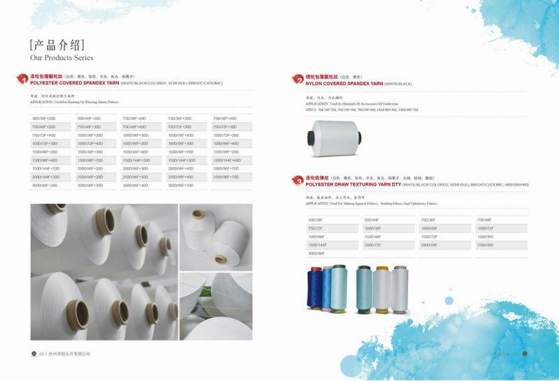 Polyester/spandex nylon/spandex Cover Yarn