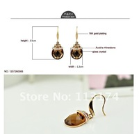 Серьги висячие Ship Supee Brand Supee New Glass Crystal Drop Earrings Women Gift Fashion Austria Rhinestone Long Dangler Eardrop