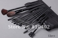 Кисти для макияжа 12 Makeup Brush Set Cheap Brand Cosmetics Makeup Brush 12pcs Low Price, Dropshipping