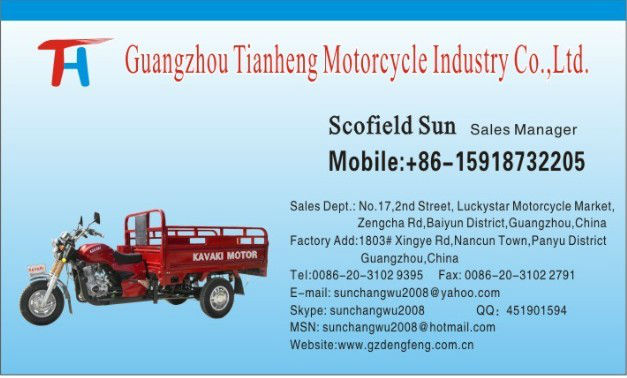 200cc power China three wheel motorcycle/3 wheel motorcycle