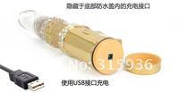 Вибратор S E J 300 5% USB 44655