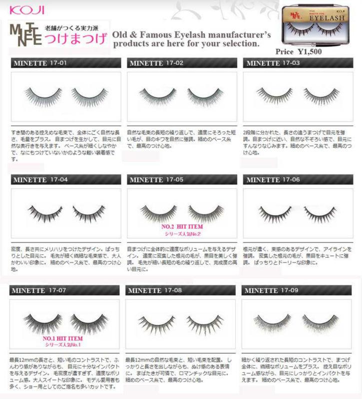 2013 new products eyelash,eyelash extension,false eyelash