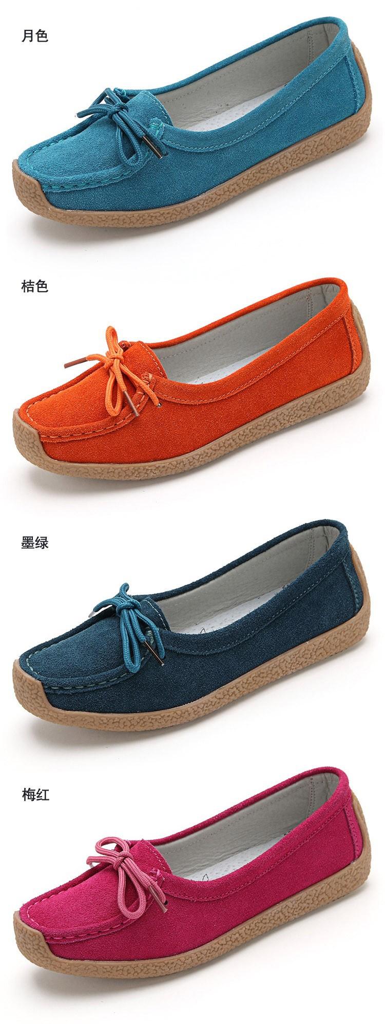 Женская обувь на плоской подошве 9802