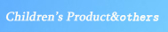 "Детская игрушка Brand New Peppa 19 /7.4 ""20012 20012#"
