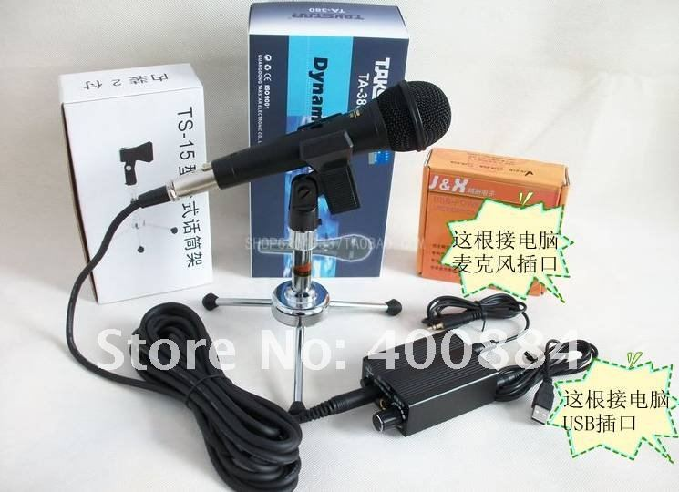Free shipping  Integrated sound card  Network K song suit. USB  microphone singing songs computer equipment TA-380