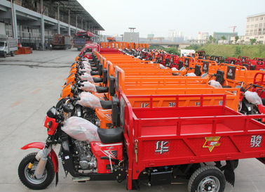 china tricycle/3 wheel motor trike/three wheel cargo motorcycles