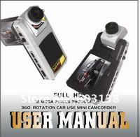 Автомобильный видеорегистратор Full HD 1080P F900LHD Car Black Box DVR, 120 Degree Widle Angle