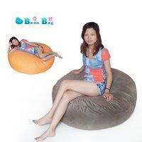 Стул гостиный Round style bean bag chair