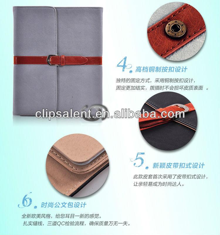Strap Mini series belt clip case for ipad mini
