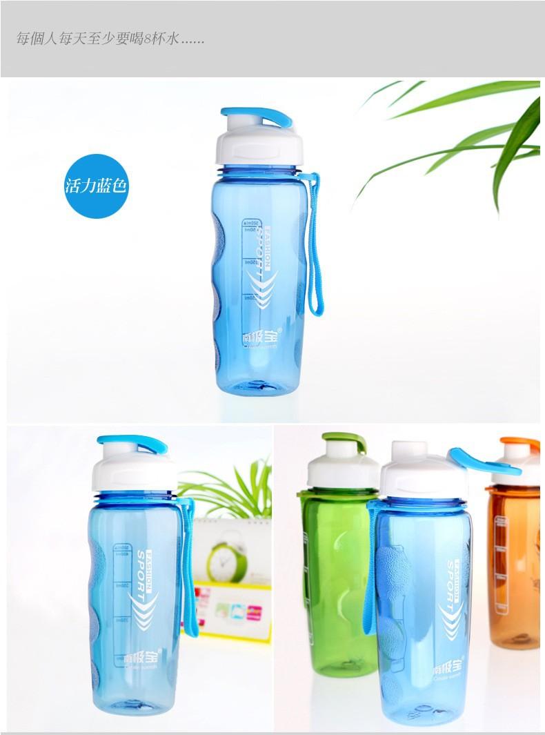 новый стакан портативный спорта на открытом воздухе бутылку творческое пространство пластиковой герметичной Кубок с крышкой 500 мл Пешие прогулки бутылка воды