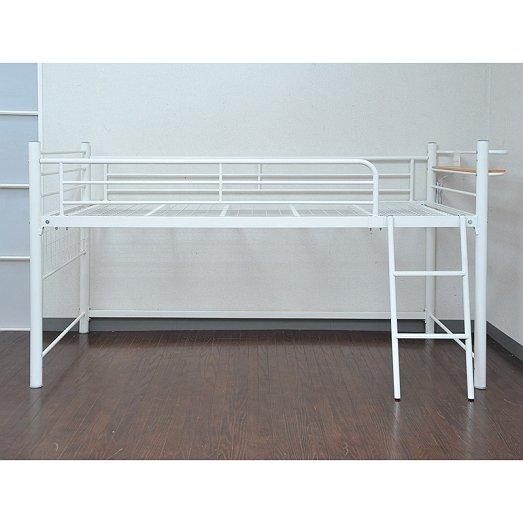 Mi haute m tal cadre de lit avec espace de stockage bib 012 lit en m tal id - Lit mi hauteur metal ...
