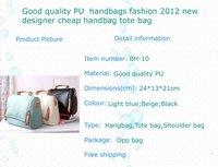 1шт/много, хорошее качество пу сумки мода новые дешевые дизайнер сумочку сумка hb-10