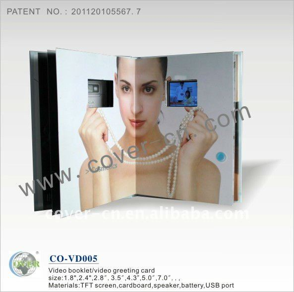 CO-VD005
