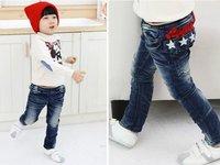 Джинсы для мальчиков Export baby XZZ121011952
