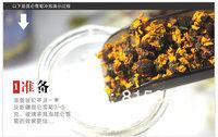 Чай цветочный 1000g ,
