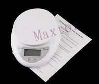 Весы Maxtor b05