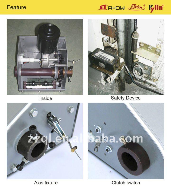 Sectional Garage Door Motor 600N