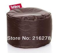 Пуфик fatboy ,  qq-new(1)