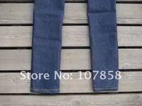 Женские джинсы #YZM3035