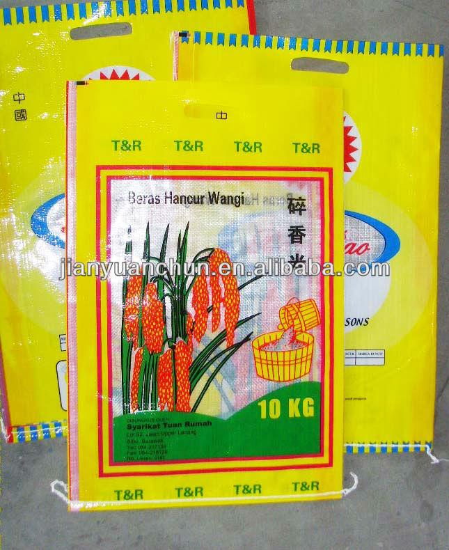polypropylene bag