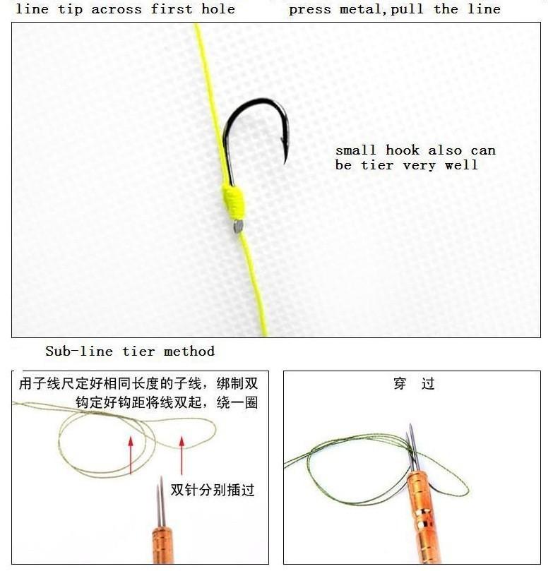 Приспособление для вязания крючков к леске