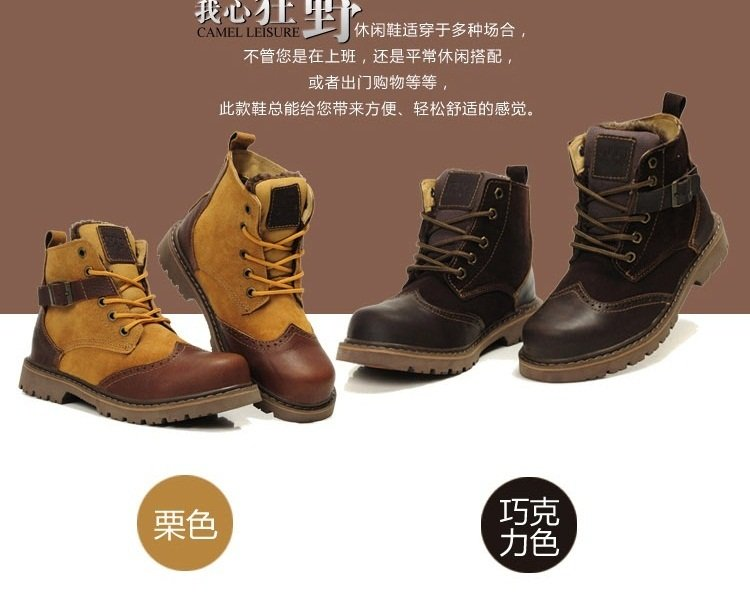 Free shipping Brand New Men's boots new style snowboots leather short boots sheepskin winter boots Fashion warm footwear Cheap