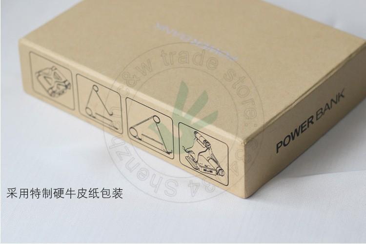 Зарядное устройство OEM 18650 HTC ipad iphone CW008