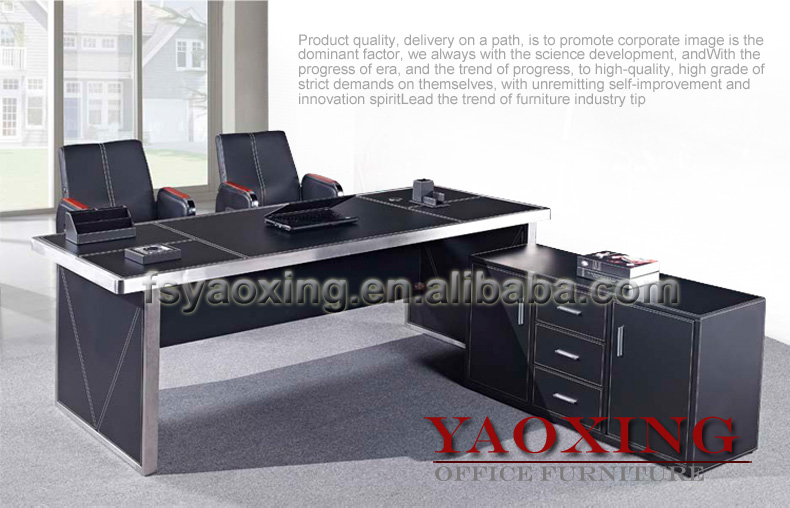 DZ007 Modern MDF Leather Office Furniture