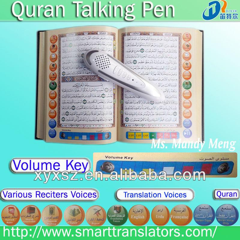Tafsir Quran rainbow AL-Quran