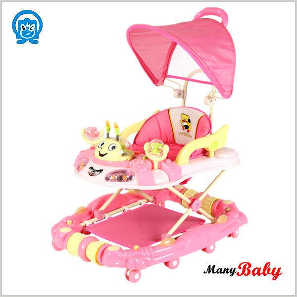 238FPC baby walker pink.jpg