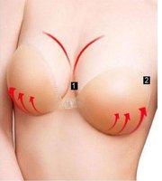 Free bra,silicone bra,invisible bra,freebra fashion Upset paragraph