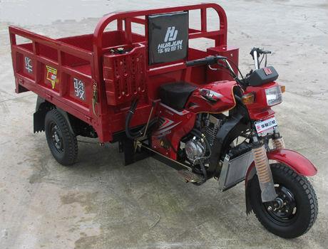 motors for chinese three wheel motorcycles/motorized trike