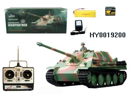 Hy0019200. Jpg