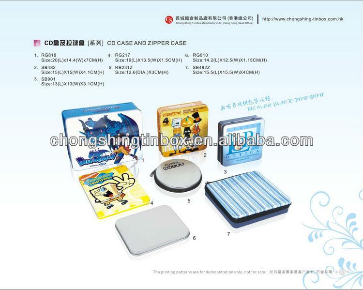 CD box.jpg