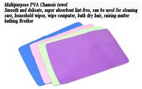 Многофункциональный чистки замши полотенце, Синтетическая замша полотенце абсорбирующей полотенца чистые полотенца