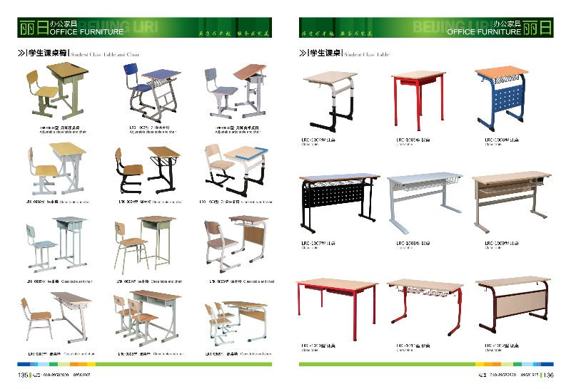 LRK-0803 tables for drawing