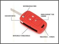 высокое качество ключевых крышка силиконовые дистанционного управления автомобиля 2009-chevrolet cruze аксессуары автомобилей крышку клавиатуры случае