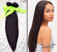 queen hair product mix 18'20'22'24' Brazilian virgin remy hair weaving natural straight 1b