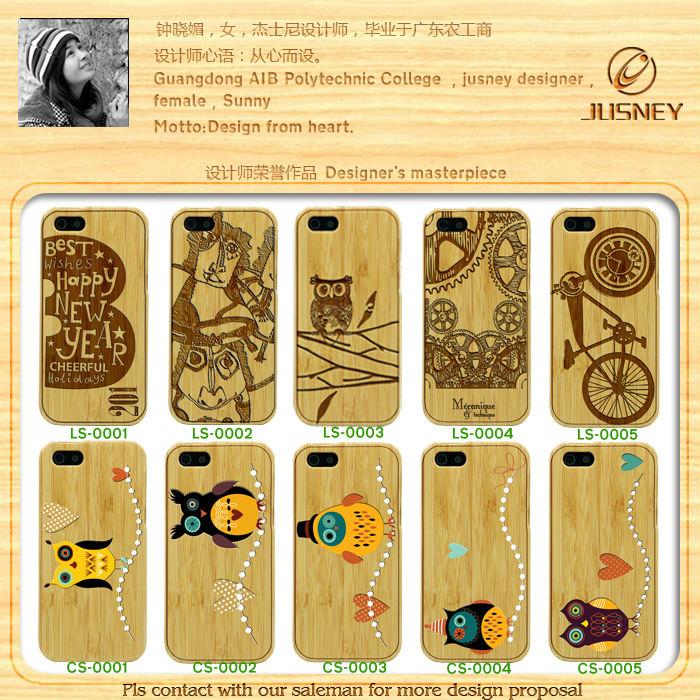 Designer Home Phones Design Mobile Phone Back