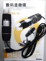 500 x 8led usb цифровой микроскоп 2МП 2mega пикселей эндоскоп лупа cmos Камера