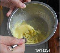 Торт кастрюли