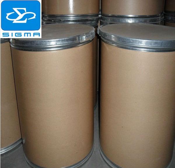 Vinpocetine high quality 99% powder