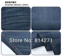 Мужские джинсы , xin9053 xin 9053