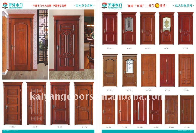 Interior solid wood veneer raised panel wooden door design for Wooden back door and frame