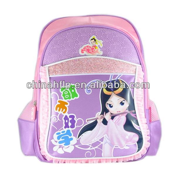 School bags@zt#11
