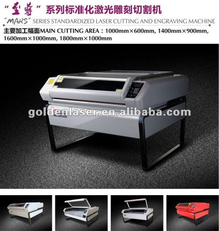 mars laser cutting machine 14090